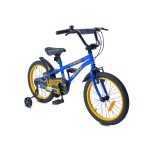 "Детски велосипед 18"" Pixy син"